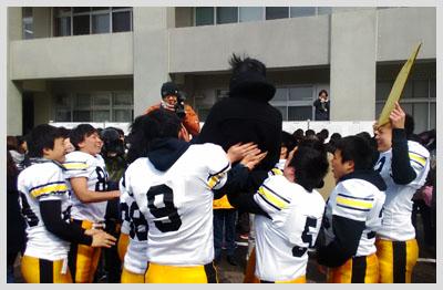 新潟大学合格発表